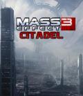 Čtvrté a zároveň také poslední příběhové rozšíření pro hruMass Effect 3. Zákeřná konspirace se zaměří na velitele Sheparda a vy musíte společně se svým týmem odhalit pravdu, přes boje a […]