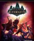 Pillars of Eternity je role-playing hra, ktorú vytvoril Obsidian Entertainment. Hra bola vytvorená s finančnou podporou komunity a je to prvá úplne nezávislá hra štúdia Obsidian Entertainment.