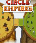 Circle Empires je minimalistická realtimová strategie, jejíž herní svět tvoří úzkými mosty propojené kruhy. Coby vládce jednoho mrňavého království začínáte na jednom z těchto kruhů a vaším úkolem je vojenskými […]