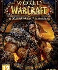 Warlords of Draenor je pátý datadisk k MMORPG World of Warcraft, od jehož vydání uplynulo už víc jak deset let. Čeká vás nový design hratelných postav, které mají nově provedené […]