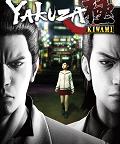 Hra se odehrává po sedmi letech od událostí prequelu Yakuza 0, kdy se Kiryu chystá založit vlastní rod jakuzy. Jeho plány mu však naruší vražda patriarchy Sohei Dojimy, kterého Kiryuův […]